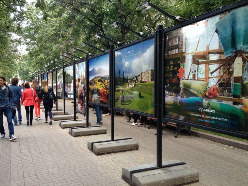 стенды для улицы картинки